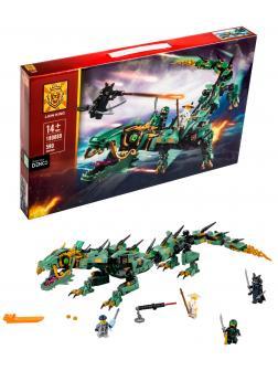 Конструктор Lion King «Механический Дракон Зелёного Ниндзя» 180089 (НиндзяГо 70612) 590 деталей