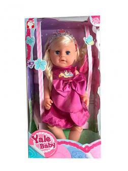 Интерактивная кукла Yale Baby «Милая сестричка»  BLS006D, высота 43 см.