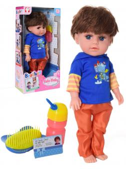 Интерактивная кукла Yale Baby «Любимый Братик» 38 см. / YL8899D
