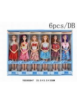 Набор кукол «Шарм» 30см. / YS0305847