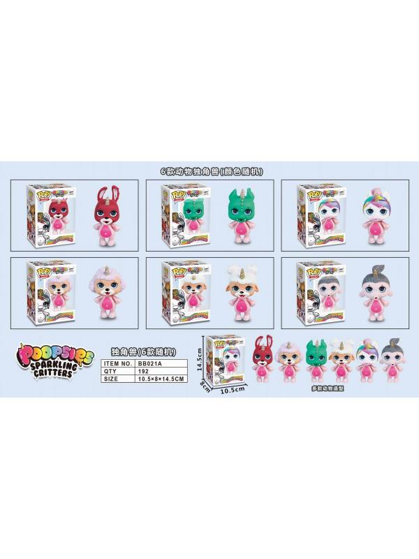 Куклы Poopsies «Блестящие Питомцы» 6 видов / BB021A