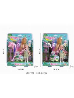 Кукла и Пегас «GAGA Love» в ассортименте / YS0271992