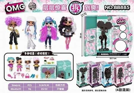 Куклы OMG «Winter Disco Fashion Dolls Cosmic Nova» 4 вида BB885