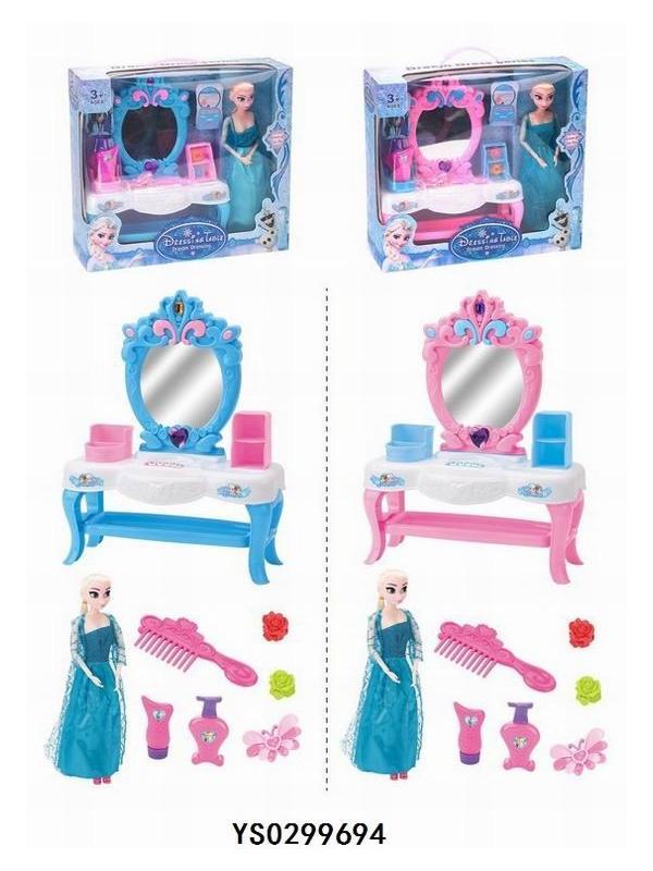 Игровой набор Frozen «Трюмо с куклой и аксессуарами» 2 вида / YS0299694