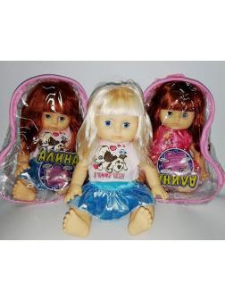 Интерактивная кукла  «Алина» в ассортименте, 3 вида  / 26 см.