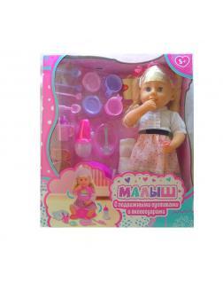 Кукла  Play Smart «Малыш» с подвижными суставами 43см. / 9011-D/CD