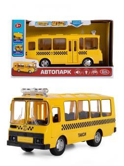 Автобус инерционный Play Smart 1:32 «ПАЗ 3205 Такси» 9714-E Автопарк, свет и звук
