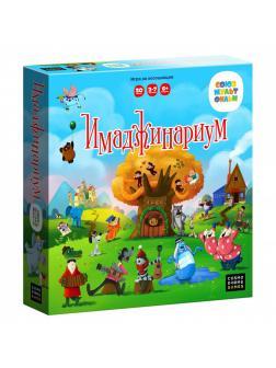 Имаджинариум Союзмультфильм 3.0