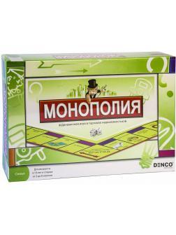 Настольная игра Монополия (Monopoly). Классическая. Полностью на русском языке 0112Р