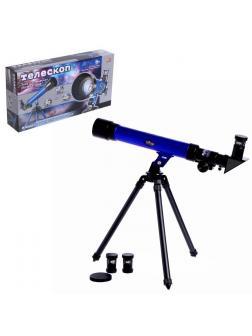Телескоп детский Play Smart «Космос» 3 степени увеличения 9866
