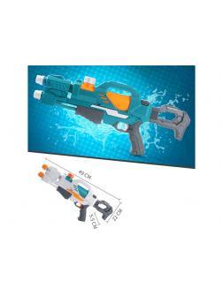 Водяной пистолет-бластер с помпой 49 см. 926 / Микс