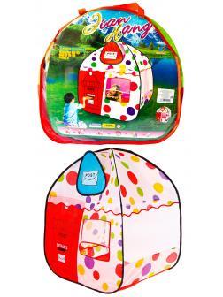 Игровая палатка «Весёлая почта», разноцветная 85х68х112 см.