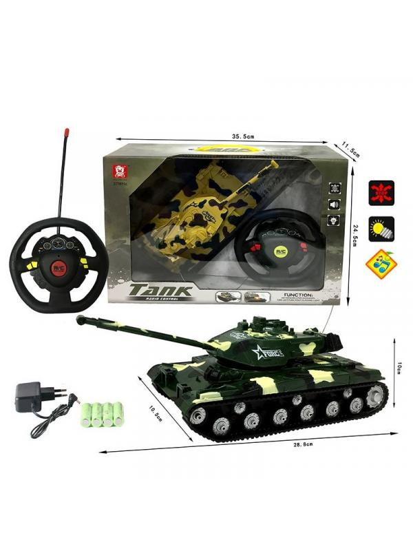 Радиоуправляемый танк «Force» 28,8 см, со световыми и звуковыми эффектами AKX530-2