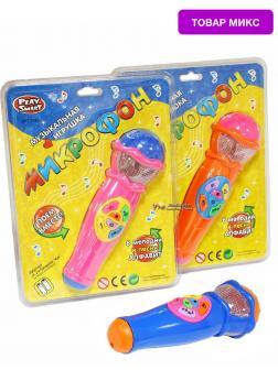 Музыкальная игрушка Play Smart «Микрофон» 6 мелодий и песня 7043 / Микс