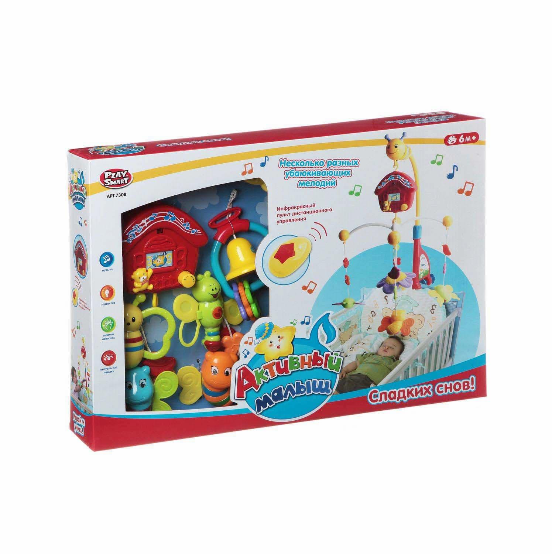 Детская музыкальная карусель-мобиль Play Smart «Активный малыш» 7308 с пультом управления