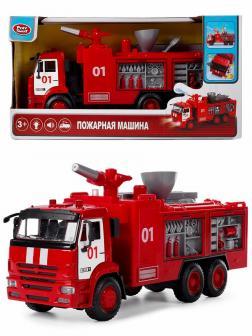 Машина инерционная Play Smart 1:38 «Камаз 65115 Пожарная служба» 19 см. 9624-B Автопарк, вода, свет и звук