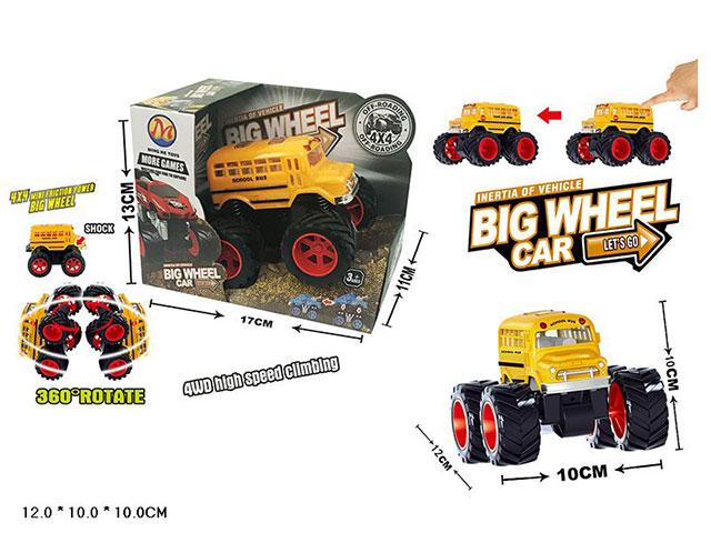 Автобус школьный «Big Wheel car» 168-57 Инерционный