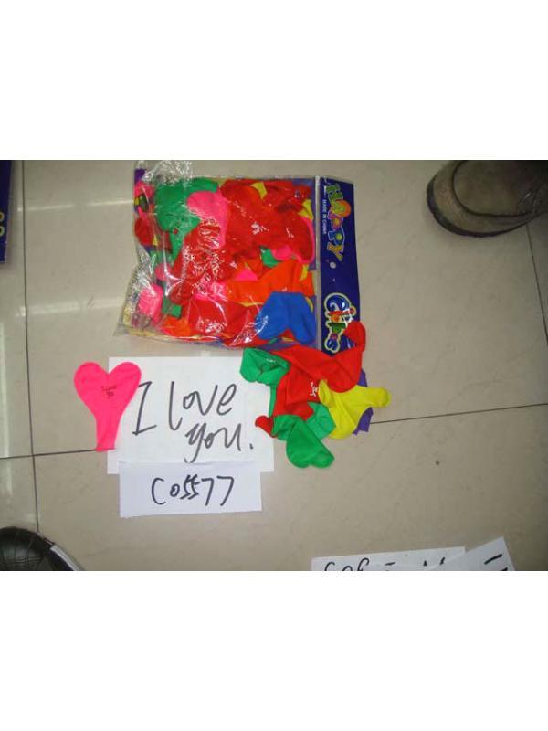 Набор воздушных шаров в форме сердечка «I love you» 05577 / 100 штук