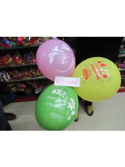 Набор воздушных шаров с поздравлениями Е71-244 / 100 шт.