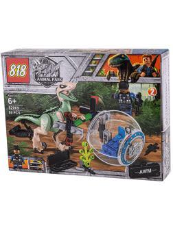 Конструктор 818 «Динозавры наступают» 82069-4 (Jurassic World) 88 деталей