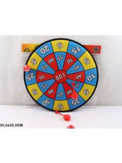Дартс на магнитах «Shooting Game» 660