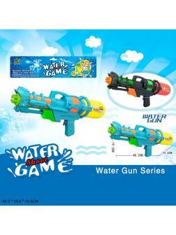 Водяной пистолет детский «Water Shoot Game» 48,2 см. M810 / Микс