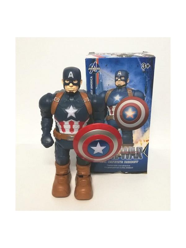 Робот «Капитан Америка» 24 cм. (движение + свет) 345-1A