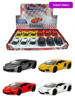 Металлическая машинка Kinsmart 1:38 «Lamborghini Aventador LP 700-4» KT5355D, инерционная / Микс