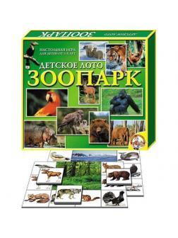 Детское большое лото Десятое Королевство «Зоопарк» 00083ДК