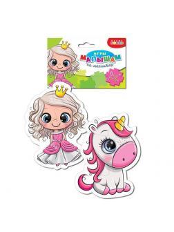 Пазл Дрофа-Медиа Игры малышам на магнитах Принцесса Единорог