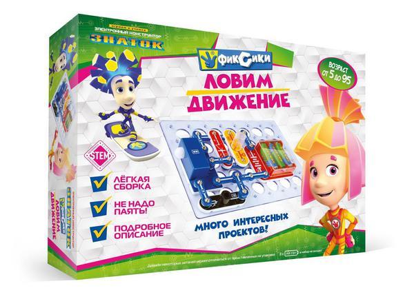 Электронный конструктор ЗНАТОК Фиксики &
