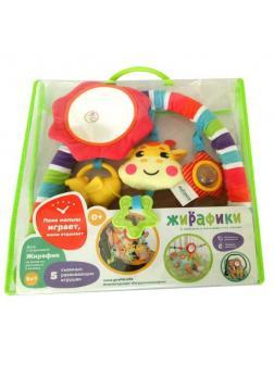 Дуга развивающая с 5-тью съемными игрушками &