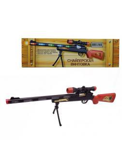 Винтовка снайперская с подставкой для стрельбы, эл/мех ARS-266 / ABtoys