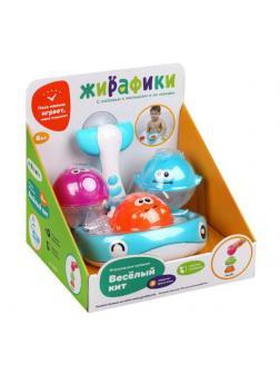 Игрушка для ванной Жирафики Веселый кит 3 шарика-брызгалки