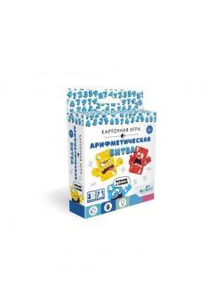 Настольная игра ORIGAMI Арифметическая битва, с картами