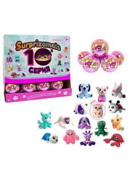 Surprizamals (Сюрпризамалс) Series 10, плюшевые фигруки зверят в капсулах 15 в ассортименте (в дисплее 36 шт), диаметр капсулы 6 см