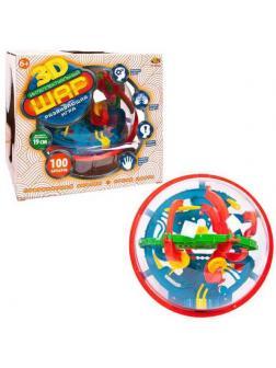 Интеллектуальный шар-летающая тарелка 3D, 100 барьеров, диаметр лабиринта 19 см