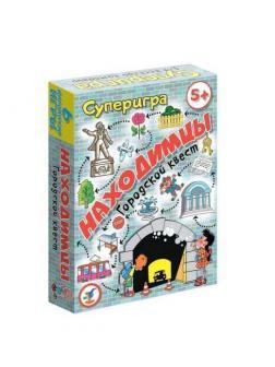 Игра настольная карточная Находимцы