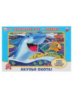 Настольная игра УМка Умные игры Акулья охота Игра-ходилка