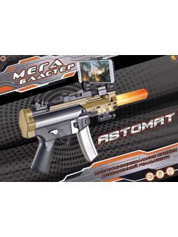 Мегабластер Автомат дополненной реальности AR GUN PT-00955 / ABtoys