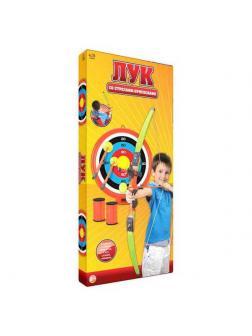 Игровой набор Лук со стрелами на присосках, в наборе 3 стрелы, мишень и 2 банки S-00058 / ABtoys