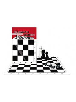 Настольная игра Рыжий кот Шахматы и шашки классические в пакете + поле 28,5х28,5 см