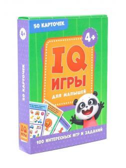 Настольная игра Проф-Пресс IQ игры для малышей 100 игр