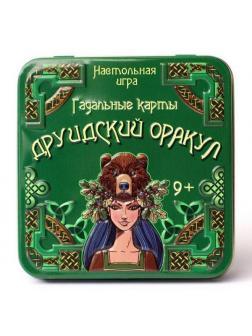 Настольная игра Десятое королевство Гадальные карты. Друидский оракул (жестяная коробочка)