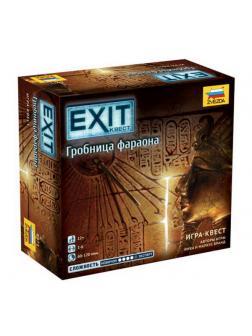 Игра настольная EXIT. Гробница фараона . Квест.
