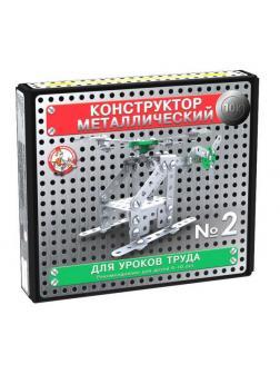 Конструктор металлический 10К для уроков труда 2
