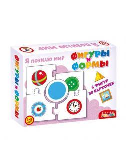 Настольная игра Дрофа-Медиа Я познаю мир. Фигуры и формы, 6 фигур и 36 карточек