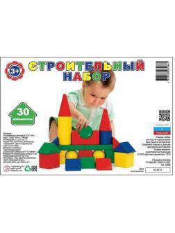 Набор строительный 30 элементов (пакет, высота 48см)