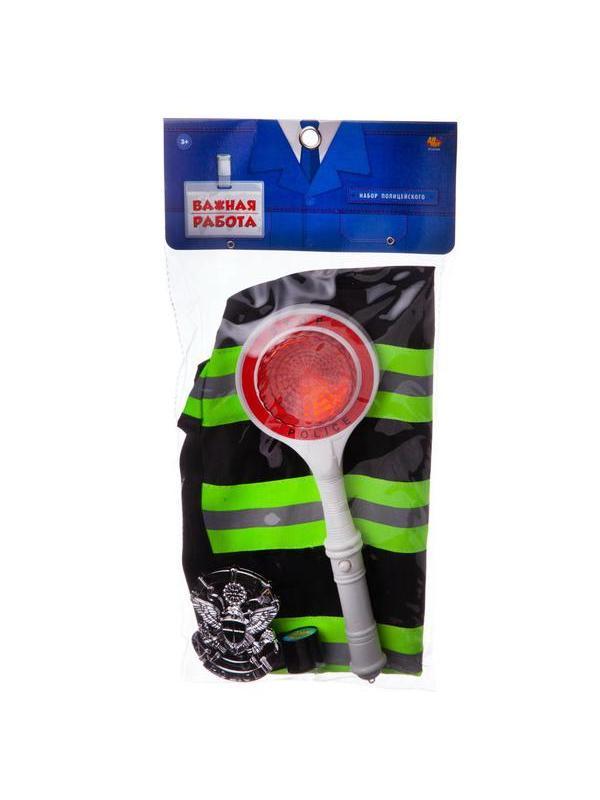 Игровой набор ABtoys Важная работа Полицейский с жилетом и аксессуарами
