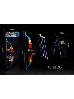 Игровой набор Лук в наборе с 3 стрелами 65 см 777-702B / Junfa